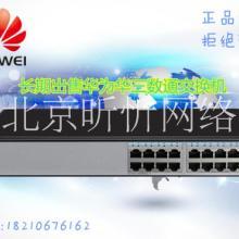 长期出售华为华三网络设备批发