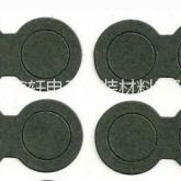 加工模切成型 18650青稞纸 电子电池盒用绝缘片 背胶耐高温