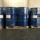 水性分散剂B-190 油墨印刷行业专用润湿分散剂BYK-190