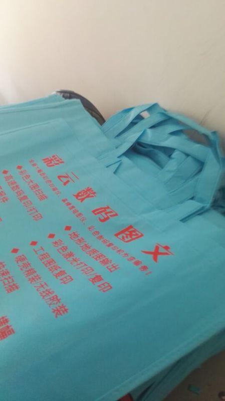 长沙无纺布环保袋求购-长沙印刷时 利德曼