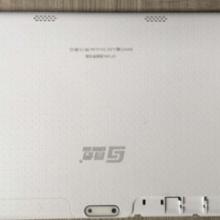 厂家批发 笔记本后盖雷雕 各种规格可加工定做 平板电脑后盖雷雕加工批发