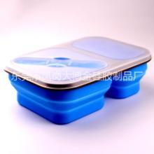 硅胶饭盒 折叠饭盒 儿童饭盒
