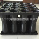 厂家直销黄岩雨集研究所雨水收集模 厂家直销雨水收集模块