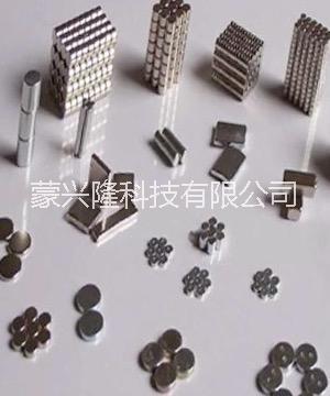 镀锌磁铁·镀镍磁铁·厂家生产 厂家生产·强力磁铁 强力磁铁,厂家生产·价格合理