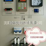 220V转380V电源转换器 单相电转三相电转换器 民用转工业电