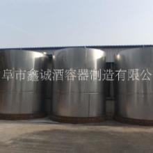 厂家加工订做各种不锈钢酒罐批发