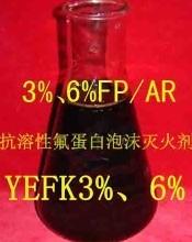 上海消防泡沫液厂家直销,B类泡沫灭火剂,消防药剂,消防液厂家直销批发