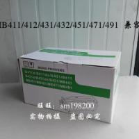 供应OKI411硒鼓OKI431硒鼓 OKIB411国产硒鼓