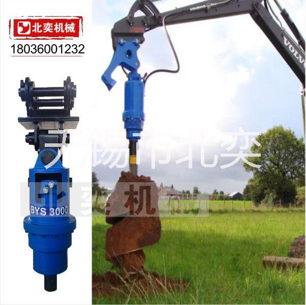 光伏地钉钻孔机 树坑引孔机 地洞钻孔设备18036001232