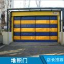 堆积门工业门安装组装批发图片