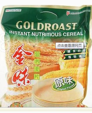 营养麦片广州南沙港进口清关 营养麦片进口报关行
