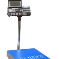 天津标签打印电子秤