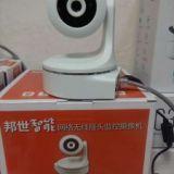 网络无线摇头监控摄像机