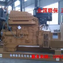 上柴发电机组,柴油发电机组 上柴上柴发电机组,柴油发电机组