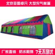 内蒙酒店酒席充气帐篷图片