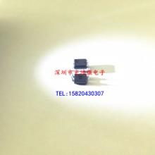 光电耦合器 PC817C DIP-4 SOP-4 EL817C