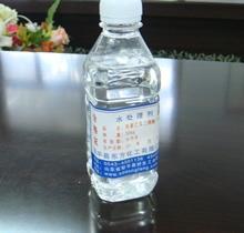 供应东方循环冷却水杀菌灭藻剂1227