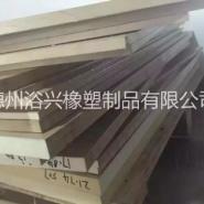 全国PVC板厂家图片