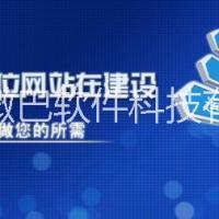 北京赛车程序平台系统开发