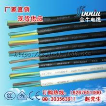 现货橡胶线H05RN/H07RN防水橡胶线VDE认证橡胶线国家标准护套线批发