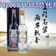 金门特级高粱酒600毫升白金龙图片
