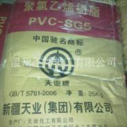 PVC树脂粉图片