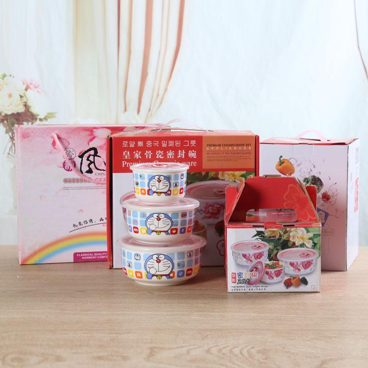 直身保鲜碗 陶瓷3件套 陶瓷碗套装 真空密封礼品饭盒 可印LOGO