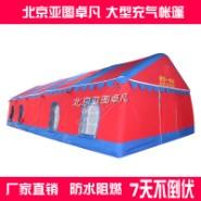 饭店餐厅充气帐篷图片