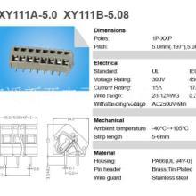 浙江宁波慈溪间距5.0弹簧式快速主电路温控接插件接头xy111a-5.0间距5.0弹簧式接插件批发