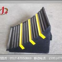 橡胶车轮止滑器图片 优质止滑器厂家批发