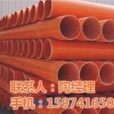 郴州PVC-C电力电缆护套管厂家