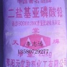 供应二盐基亚磷酸铅 二盐基亚磷酸铅厂家 二盐基亚磷酸铅多少钱一吨