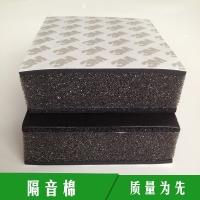 旺卓定制隔音棉 设备消音降噪材料复合PU隔热海绵 机械消音棉加工 图片|效果图