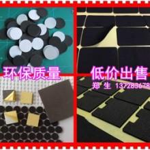 供应低价EVA胶贴 自粘单面背胶3MEVA胶垫 耐磨防滑桌椅EVA脚垫批发