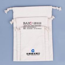 厂家银行钱币棉布束口收纳袋定做广告宣传袋定制批发