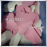 供应惠州单双面EVA 环保无味泡棉玩具胶贴 防震EVA脚垫 低价
