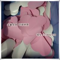广东最流行彩色EVA玩具制品
