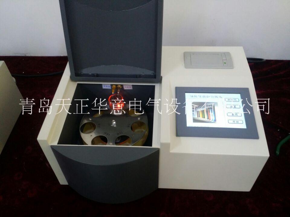 供应 全自动酸值测定仪生产厂家