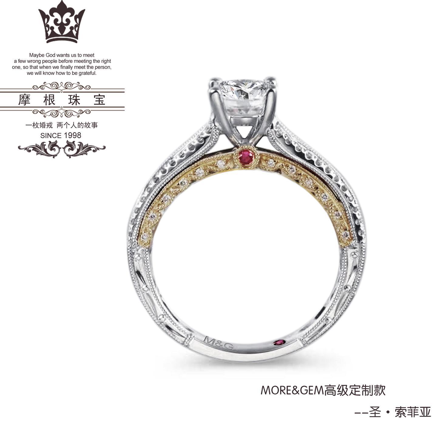 摩根珠宝钻戒典范订婚钻戒—黛·西