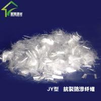 湘家工程专用抗裂防渗纤维