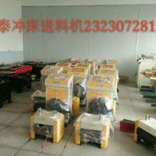 沧州广泰机械设备有限公司销售NC-200冲床送料机广泰机械销售NC-200送料机图片