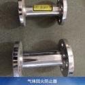 百锐气体设备气体管路回火防止器 丙烷/乙炔/燃气管道回火阀阻火器图片