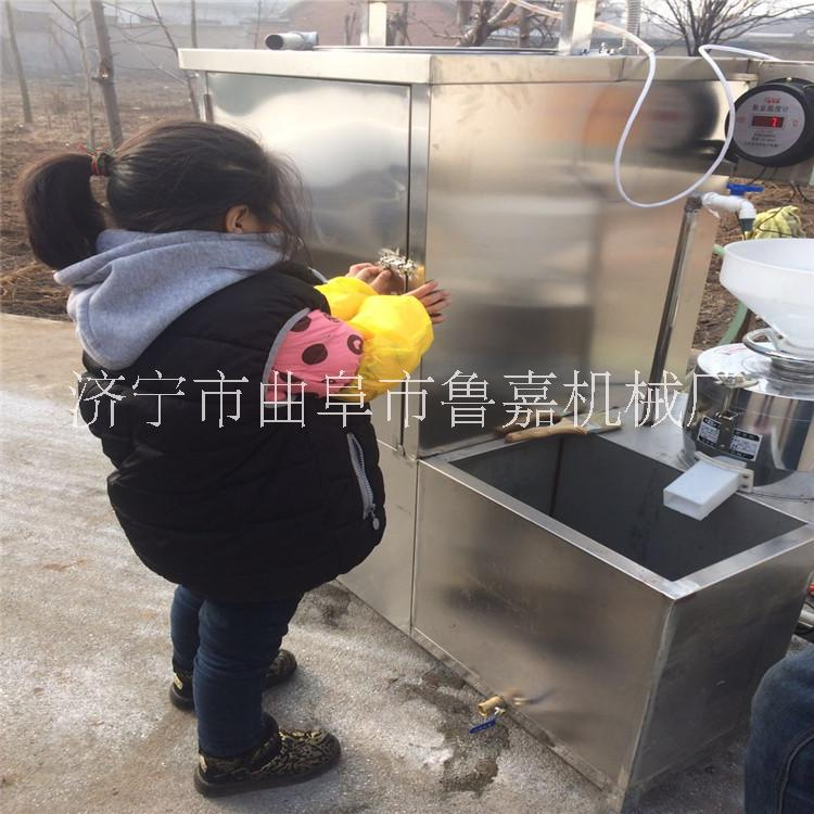 小本创业必选豆腐机多功能自动渣浆分离一体机 免费培训技术 多功能豆腐机 花生豆腐机