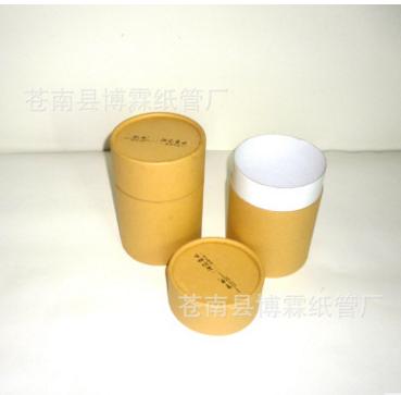 厂家供应通用纸罐 牛皮纸罐 做工精细物美价廉