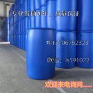 200L化工桶、原料桶、吨桶图片