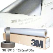3M8910反光布反光辅料安全服批发