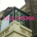 天津阳光房制作合作商  隐形纱窗制作合作商 天津阳光房制作厂家