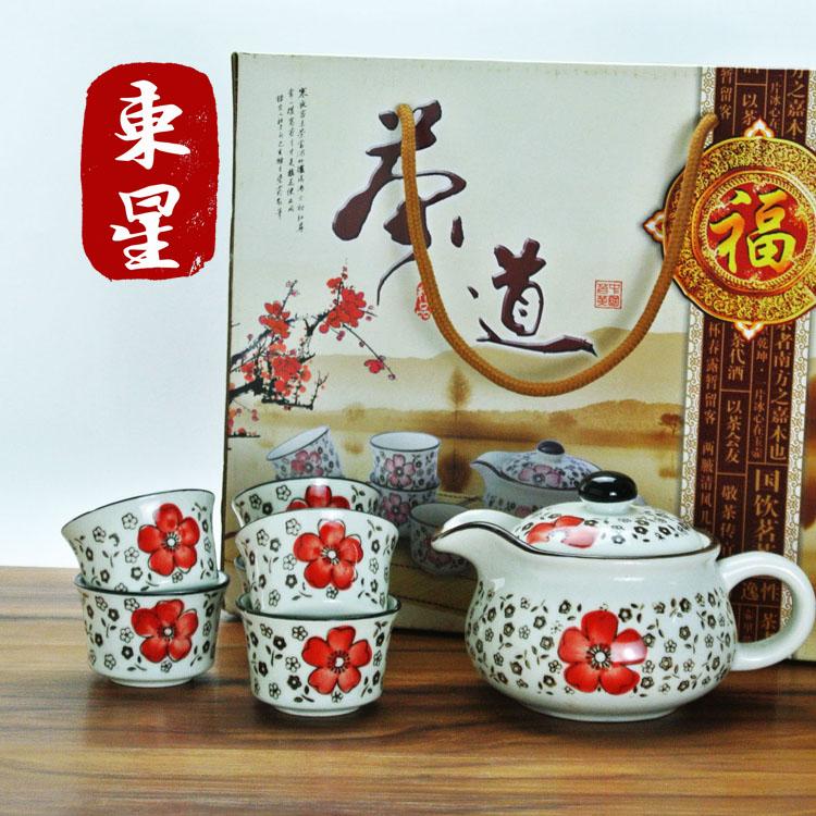 创意茶具套装功夫茶具创意茶杯茶壶 潮汕茶具 茶具礼盒 可定制