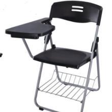广州塑料培训椅折叠培训椅厂家塑料钢架折叠椅批发一体职员会议椅价格