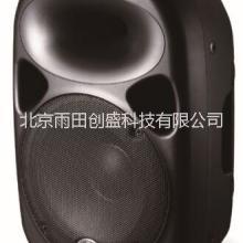 沃夫德尔 Wharfedale 乐富豪Titan12 塑胶会议音箱 北京塑胶音箱厂家批发
